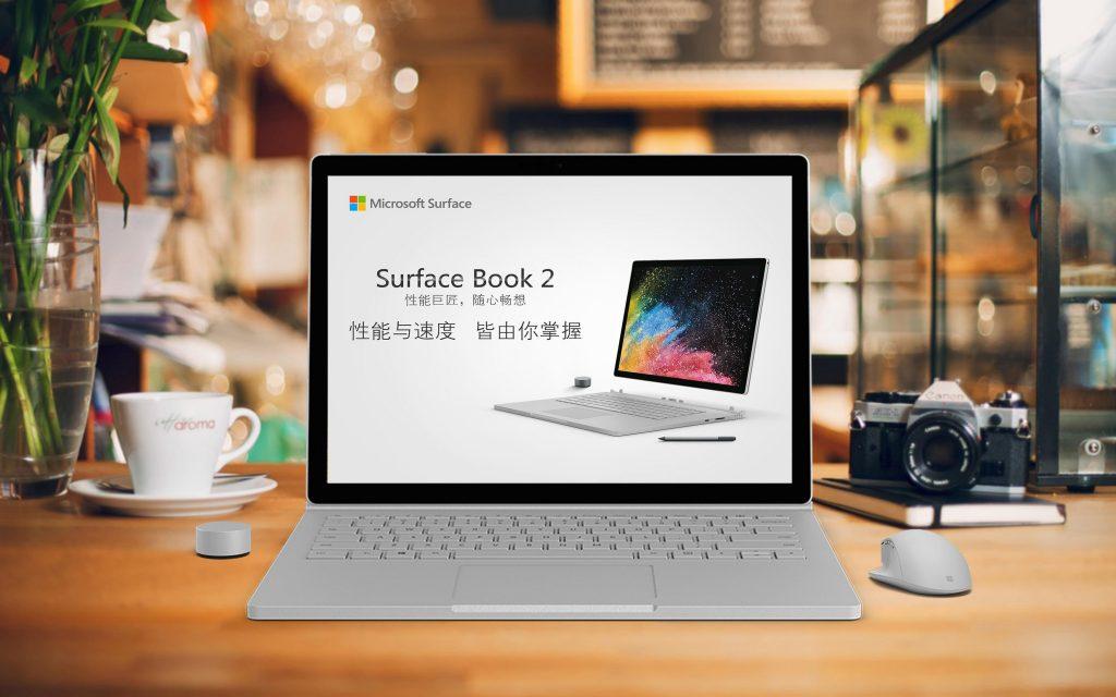微软Surface系列产品在什么情况下可以重装系统