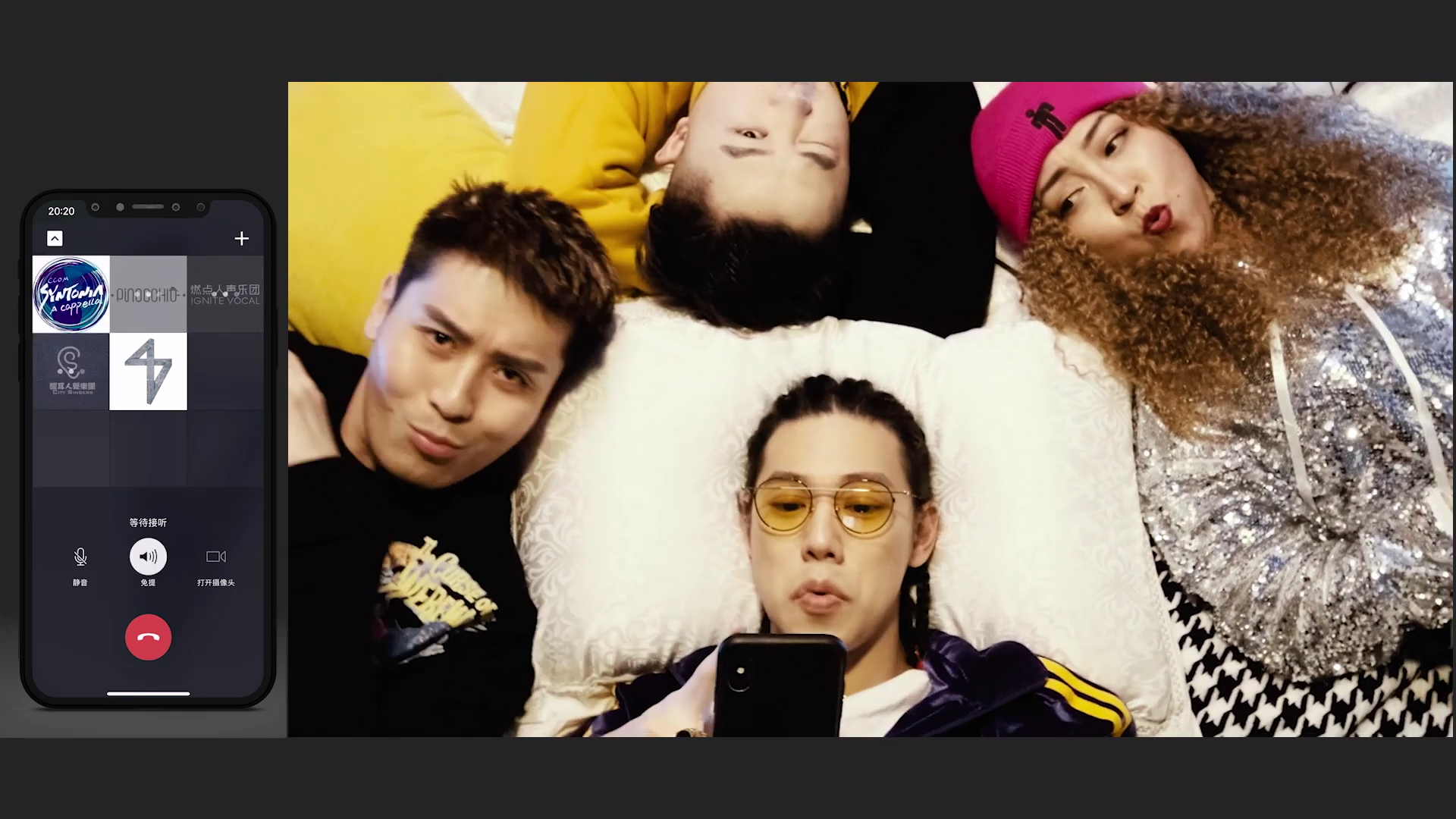 五支华语人声乐团合作,给你《躺着》的底气